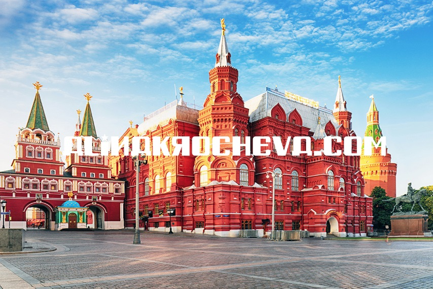 Red Square Tirai Besi Rusia