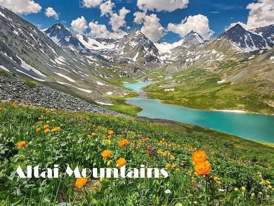 Atlai Mountains